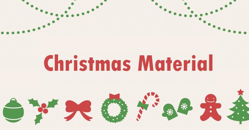 クリスマスの素材を作成しました