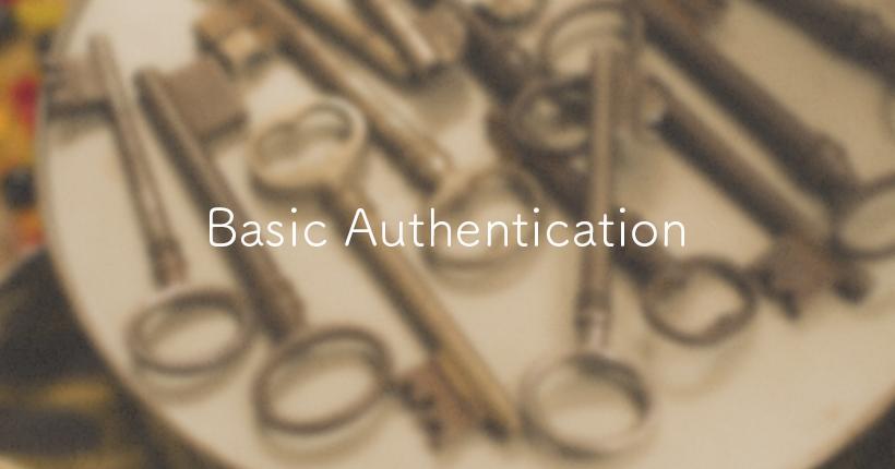 ベーシック認証を設定する方法
