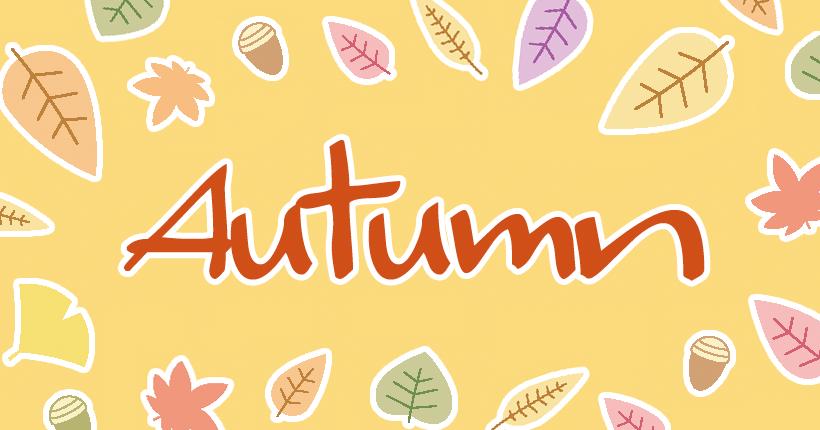 秋のはっぱ素材を作りました