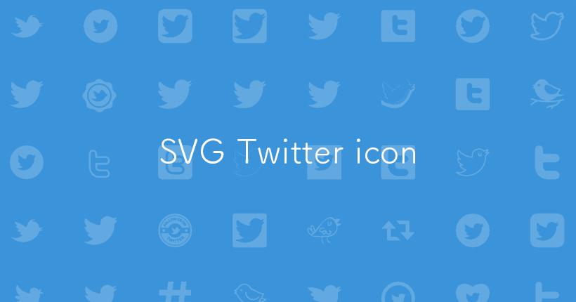 SVG画像でSNSのボタンを作成する方法