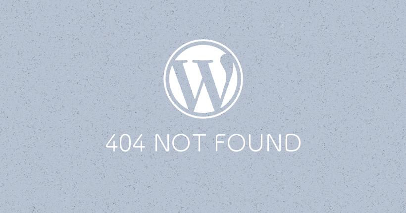 WordPressのテンプレートで404エラーページを作成する