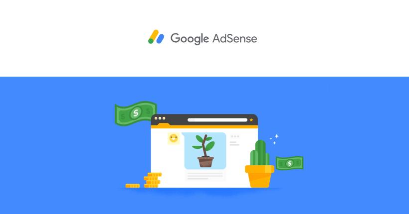 Google AdSenseの申請方法と審査基準のまとめ