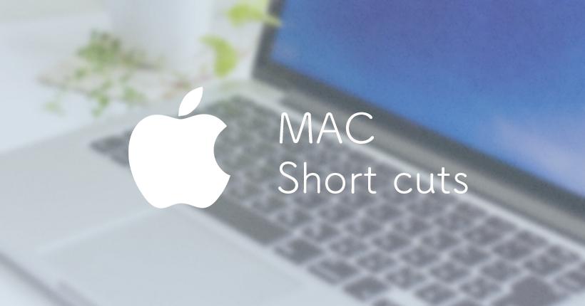 Macでよく使うショートカット21選