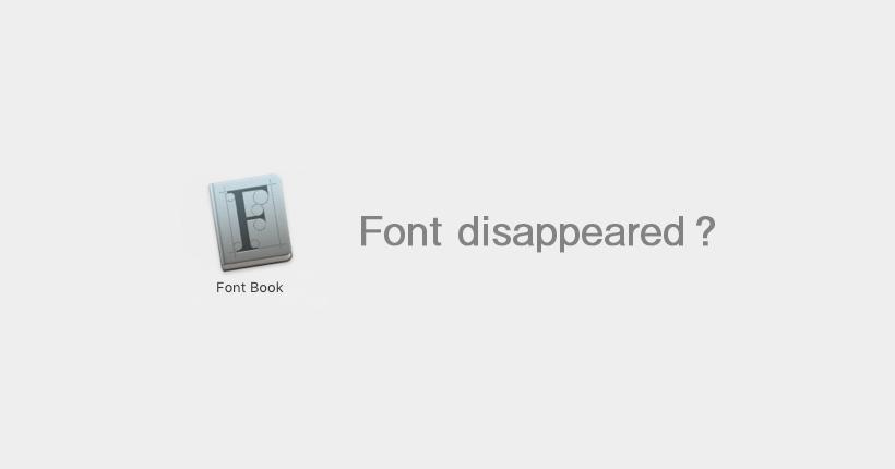 Macからフォントが消えた時の対処法