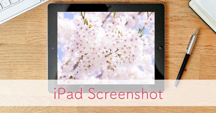 iPadで画面のスクリーンショットをタップだけで撮る方法