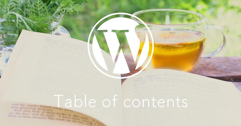 WordPressの記事にプラグインなしで目次を作る方法