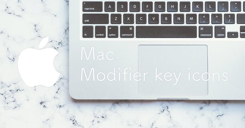 Macの装飾キーの記号について